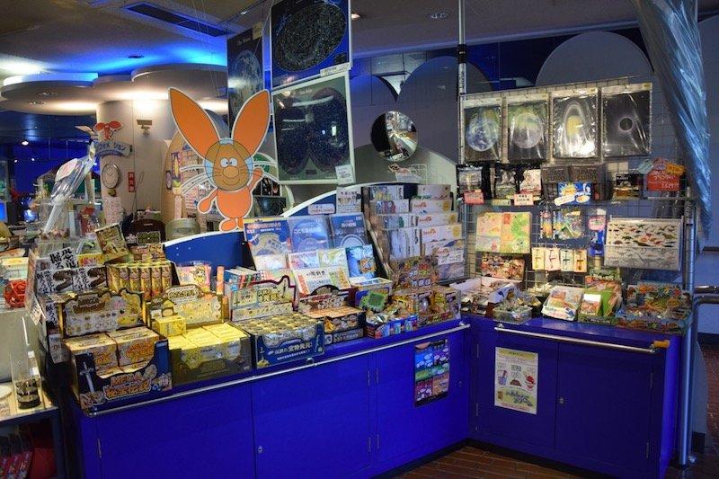hiroshima children's museum shop of science goods pic