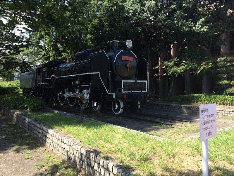 hiroshima children's museum train