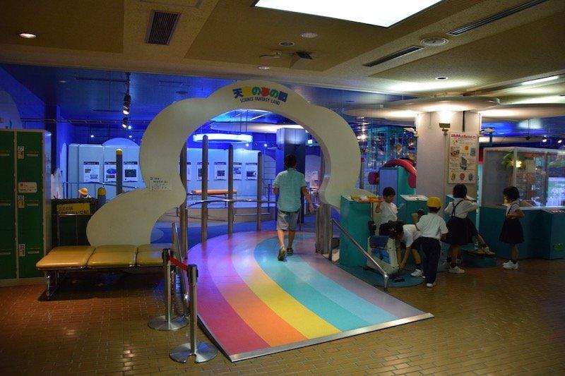 hiroshima children's museum rainbow walk pic