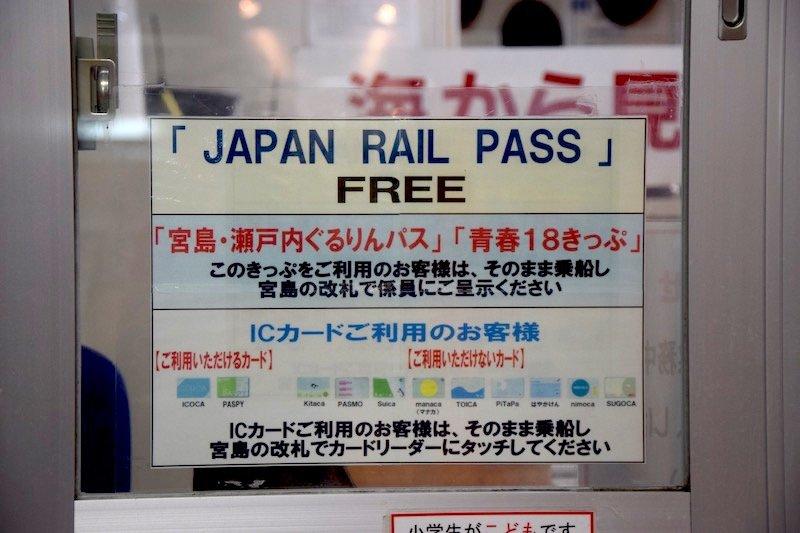 miyajima island japan rail pass free sign pic