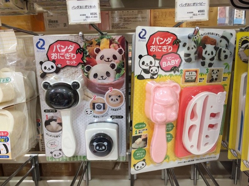loft bento lunch boxes and accessories panda bento pic