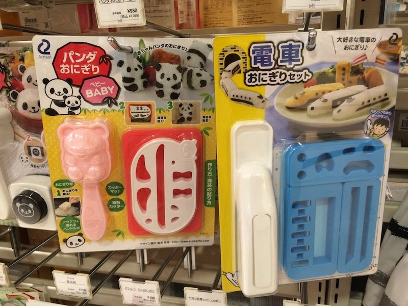 loft bento lunch boxes and accessories shinkansen pic