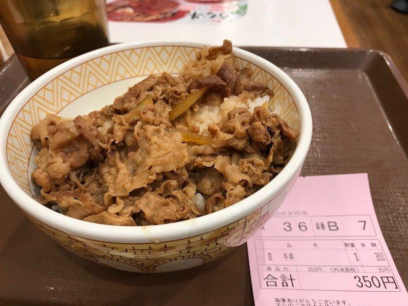 sukiya restaurant gyudon pic 800