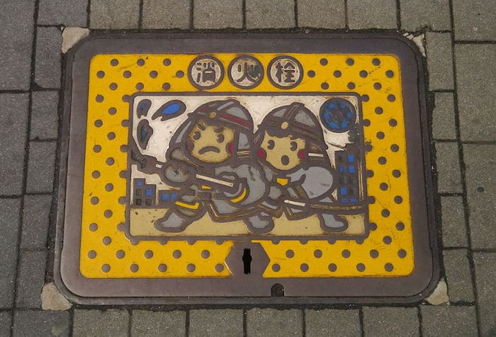 Kawaii_fire_hydrant_cover_in_Tokyo,_Shinbashi. See cute fire hydrants when you use portable wifi in japan - Tokyo travel blog.