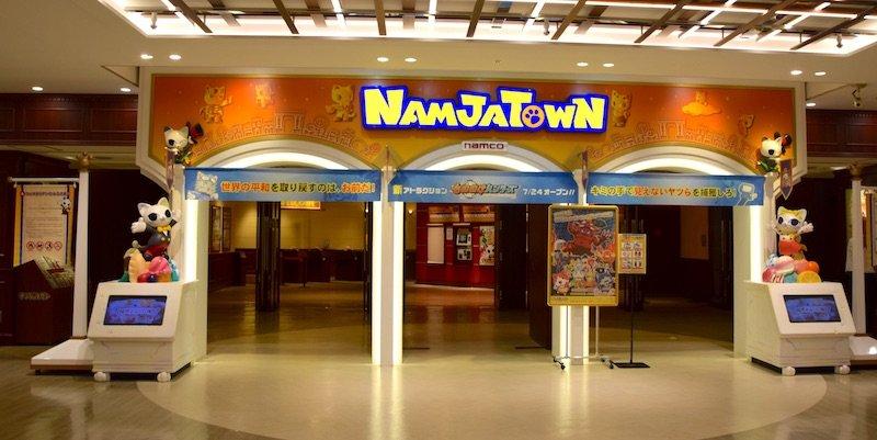 image - namco namja town entrance doors