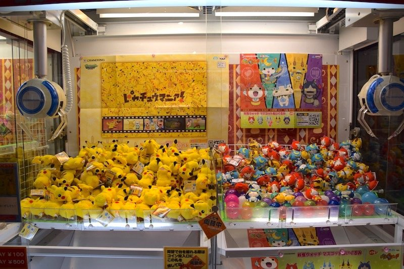 image - namco namja town pokemon games