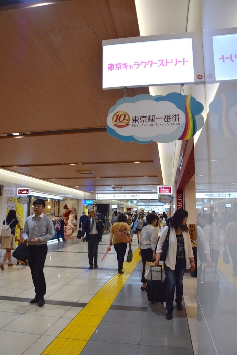 image - first avenue tokyo station