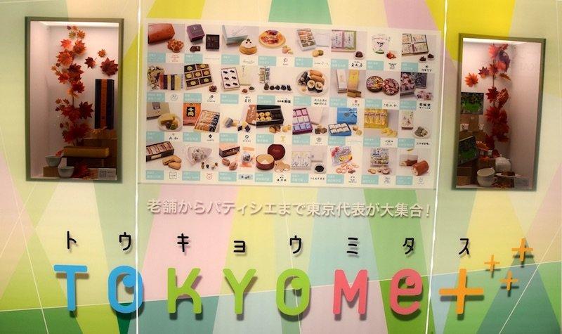 image - tokyo me+ menu board 800