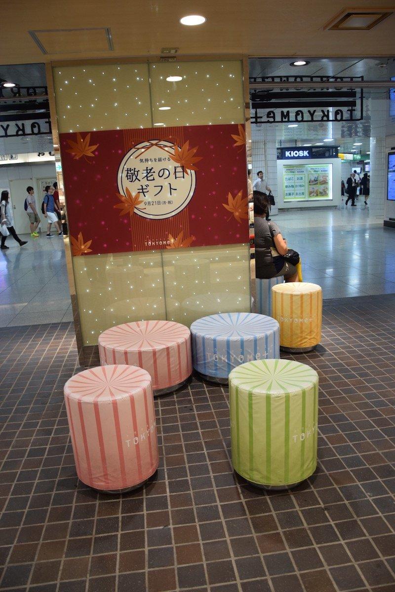 image - tokyo me+ station food hall cushions 800