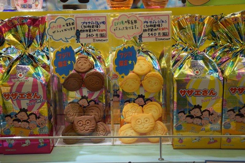 image - tokyo okashi land biscuits