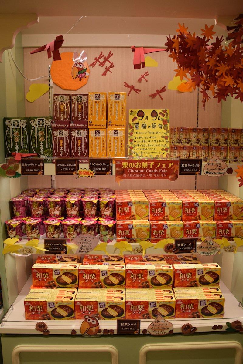 image - tokyo okashi land chestnut candy
