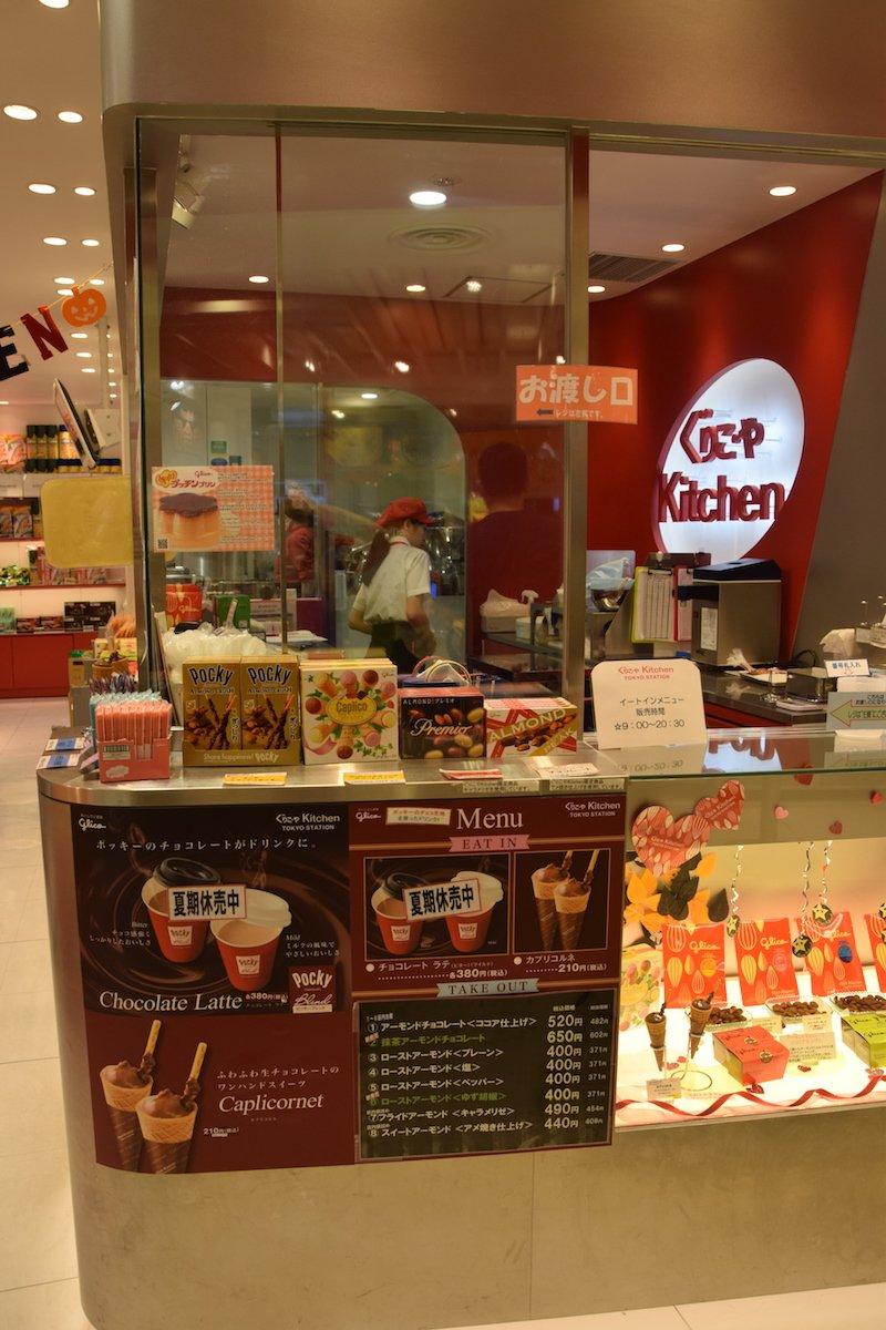 image - tokyo okashi land chocolate kitchen