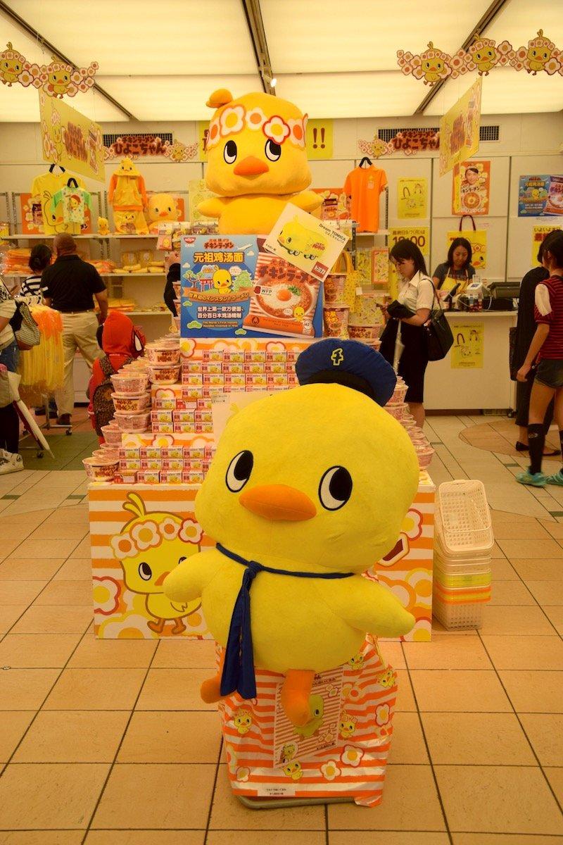 image - tokyo okashi land mascot