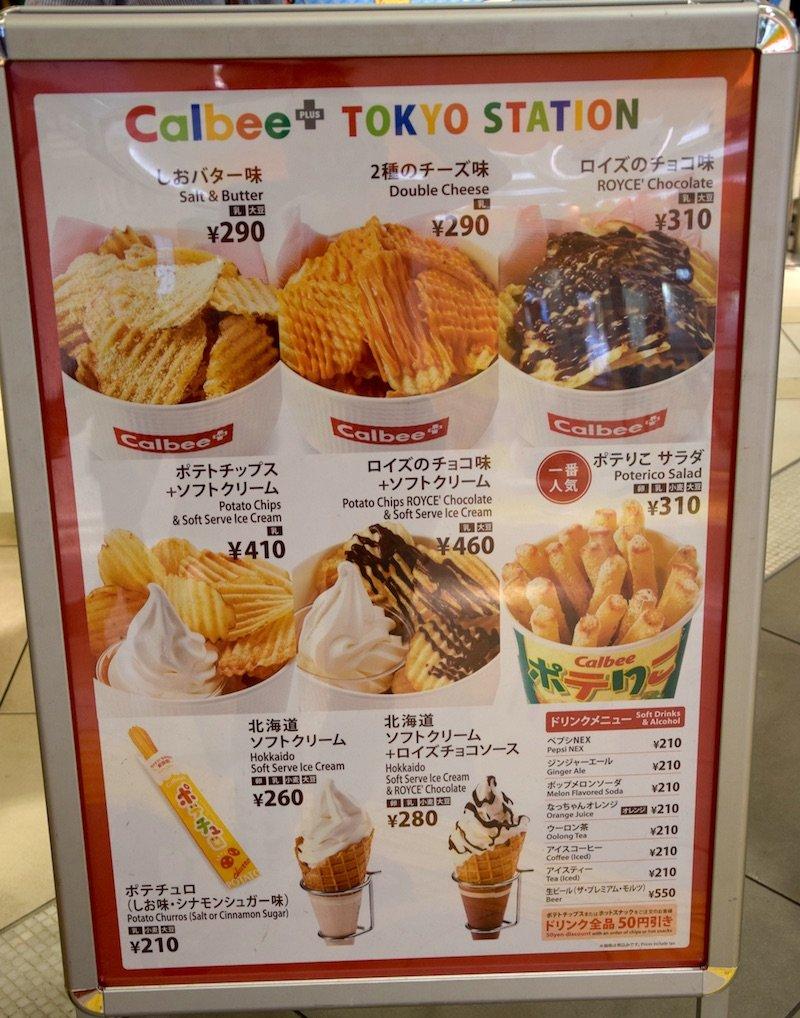 image - tokyo okashi land menu