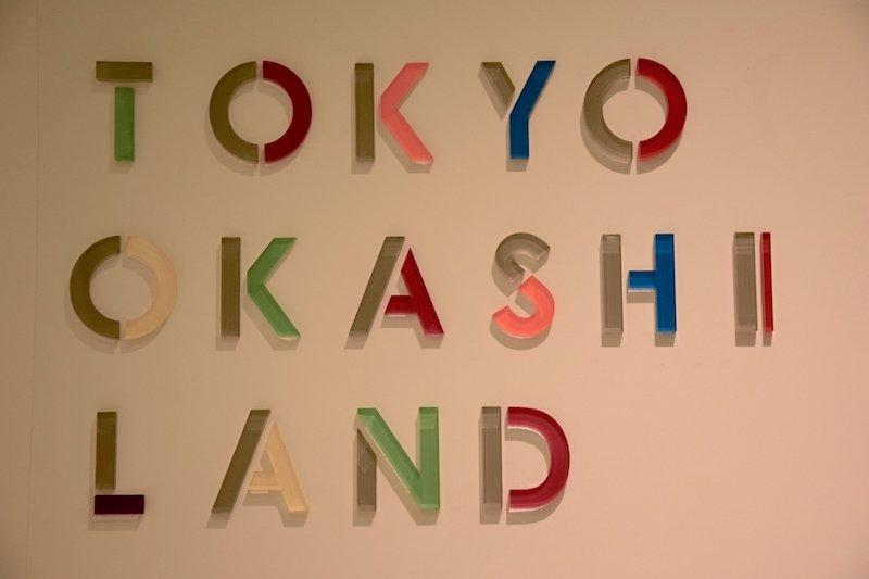 image - tokyo okashi land sign
