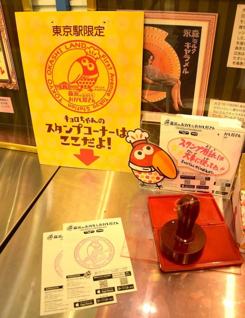 image - tokyo okashi land stamps