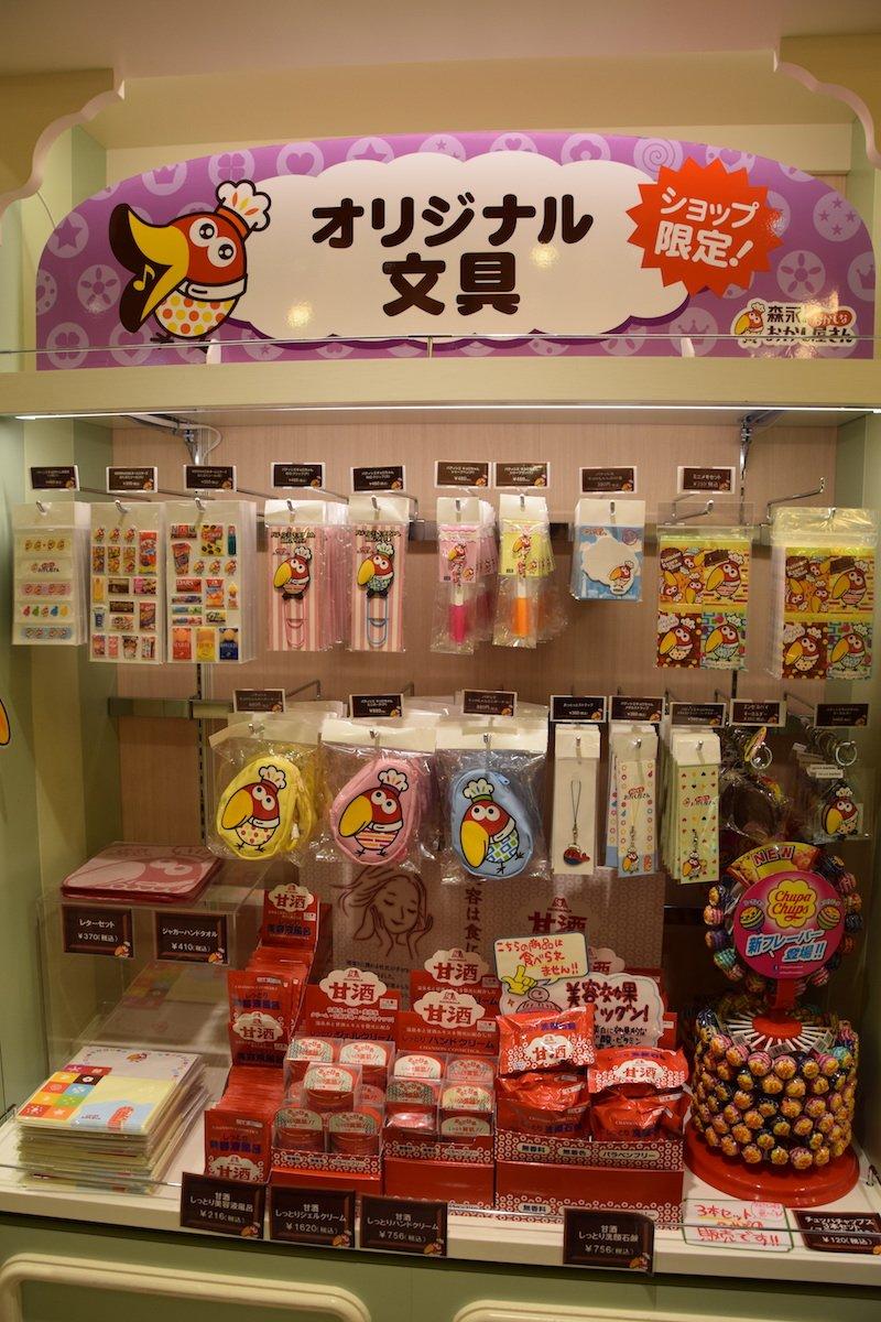 image - tokyo okashi land sweets with mascot