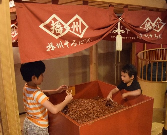 image - tokyo toy museum bead counting