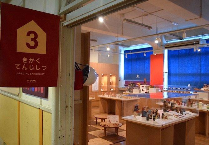 image - tokyo toy museum room 3 special exhibition