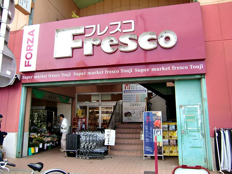 fresco japanese supermarkets in japan
