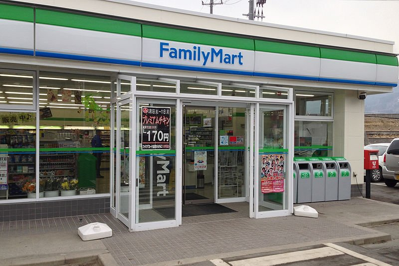 family mart convenience store windbreak room pic by yasu