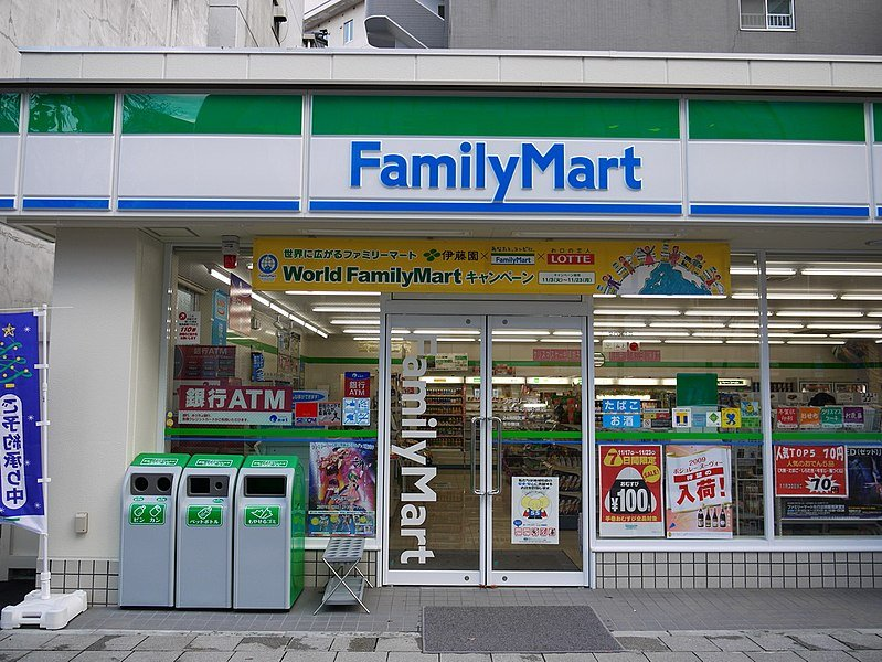 family mart japanese convenience store food by wikimedia CC ATT REQ