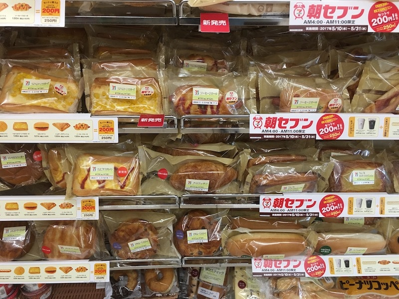 family mart japanese convenience store food - bread snacks