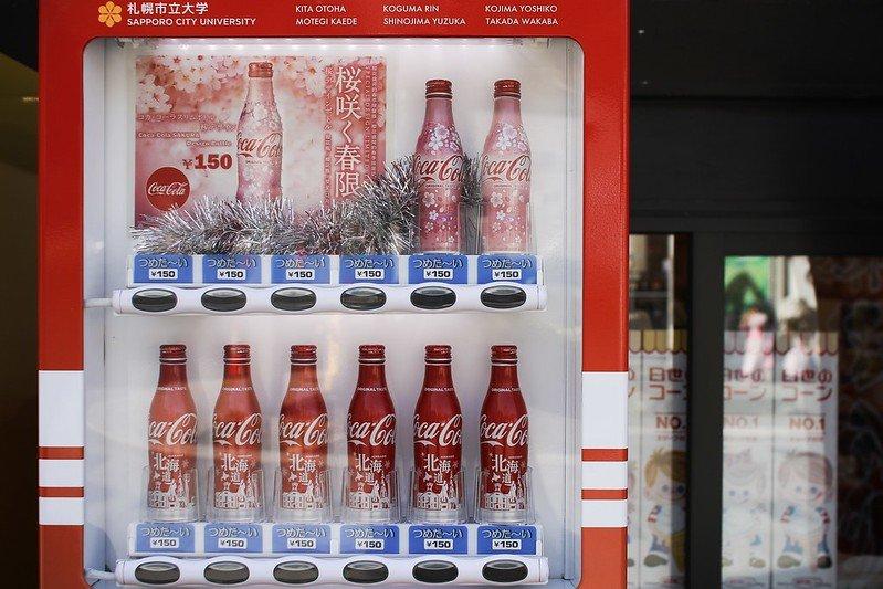 japanese cola by miki yoshihito
