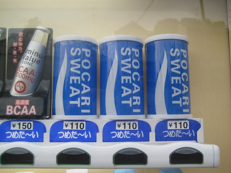 japanese drinks pocari sweat pic