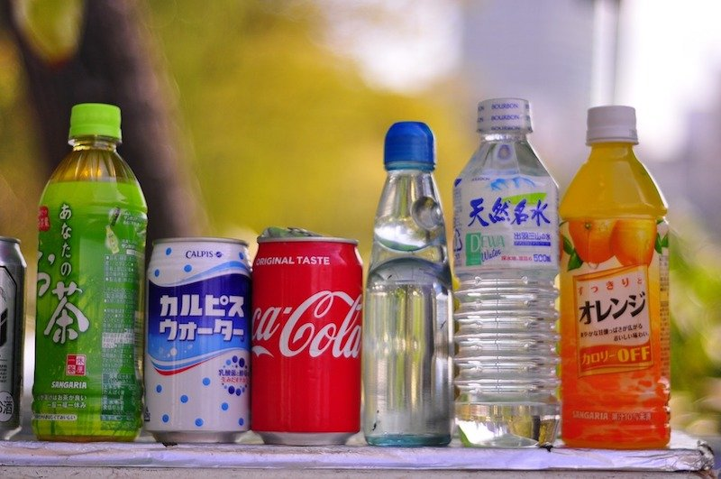 japanese drinks range by pixabay