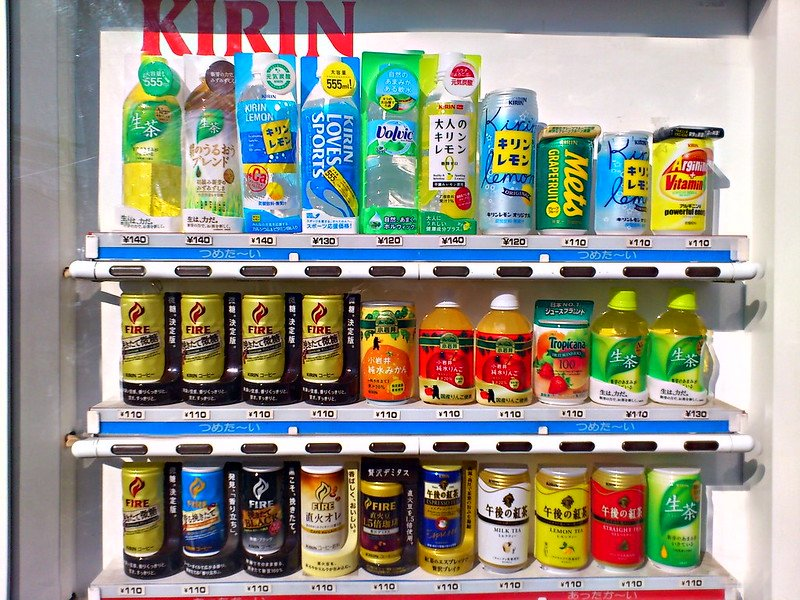 japanese drinks vending machine by david pursehouse pic