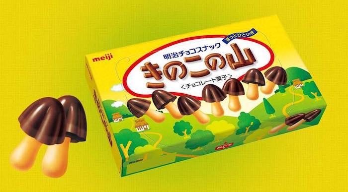 Japanese candy kinoko no yama toadstools