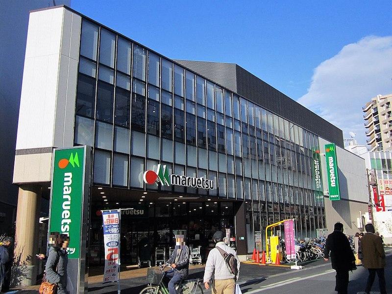 tokyo supermarket - maru etsu supermarket