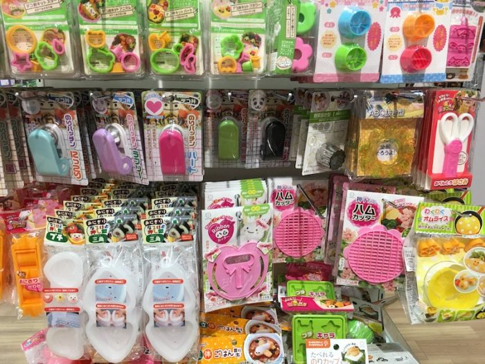 things to buy in Japan? japanese bento box