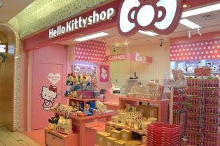 image - hello kitty shop tokyo character street 800
