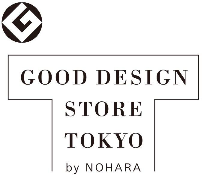 image - japanese home decor good design store