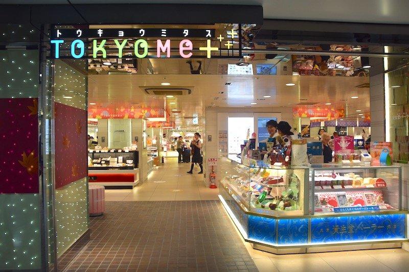 image - tokyo me+ food hall tokyo station 800