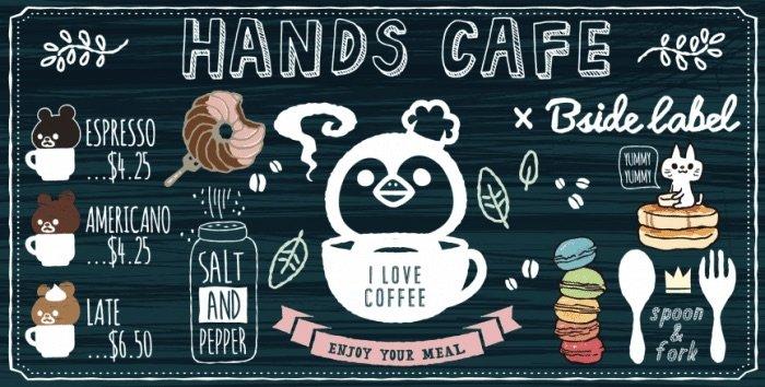 image - tokyu hands-cafe-logo-700x354