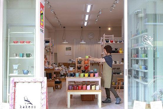 Japanese home decor shop kakesu zakkaten