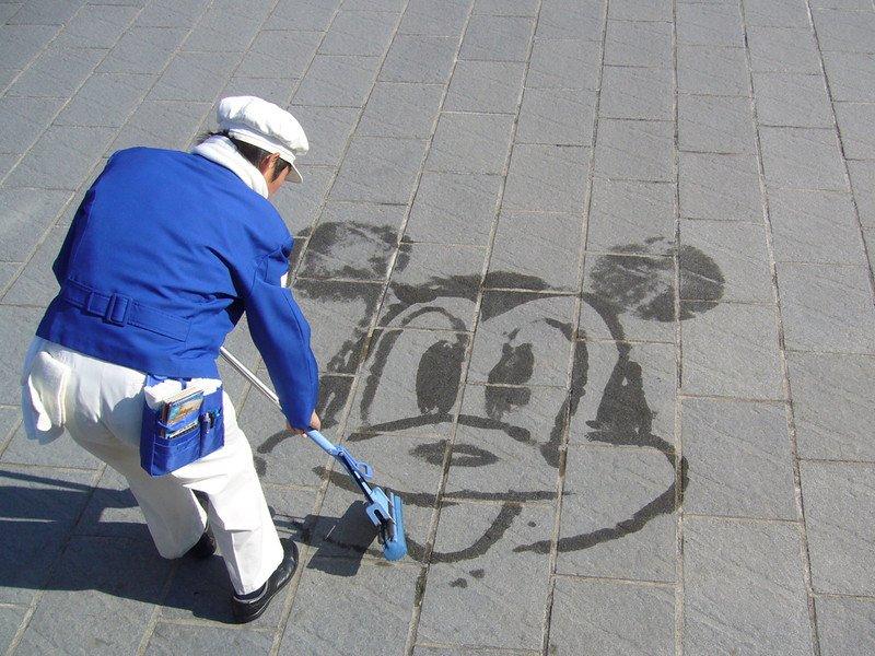 mickey mouse mop art at tokyo disney sea by kyoko