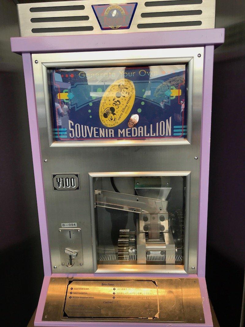 tokyo disneysea souvenir pennies machine pic