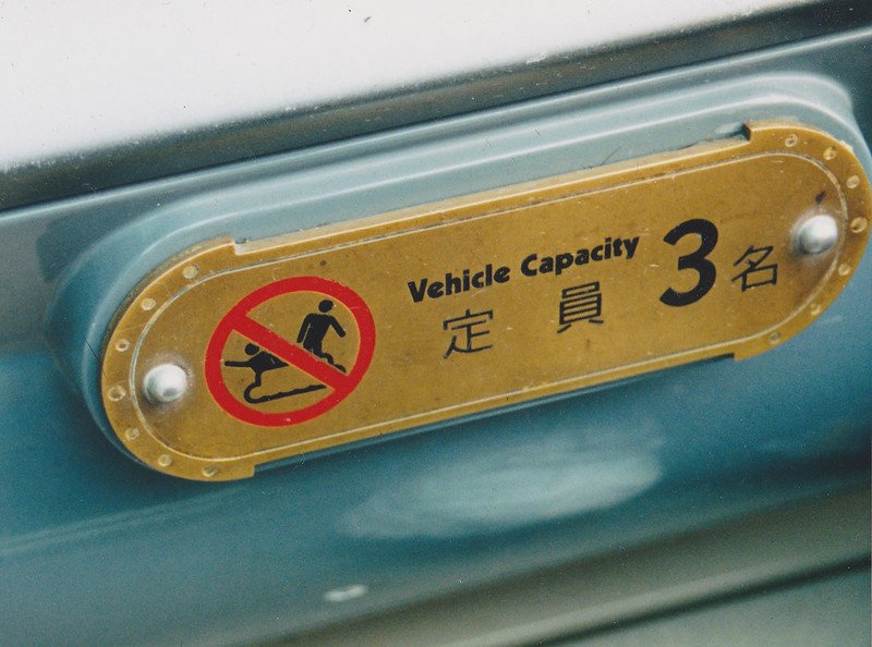 vehicle capacity aquatopia disneysea flickr