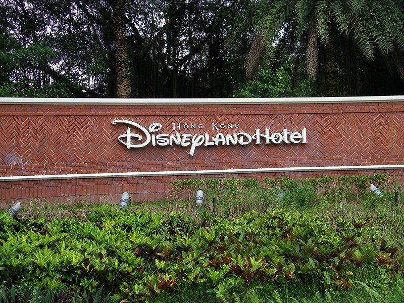 hong kong disneyland hotel entrance sign pic by joel