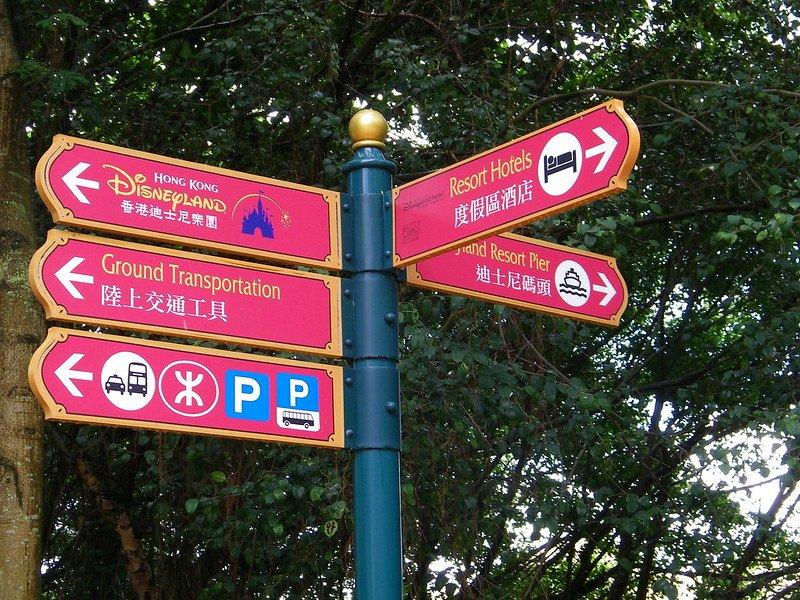hong kong disneyland resort hotels signage pic by joel