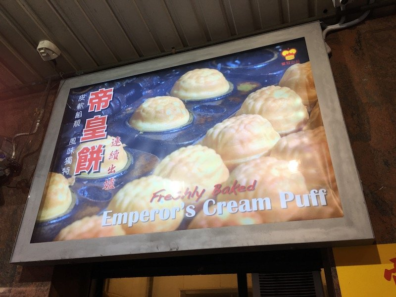 photo - emperor puffs chinatown sign