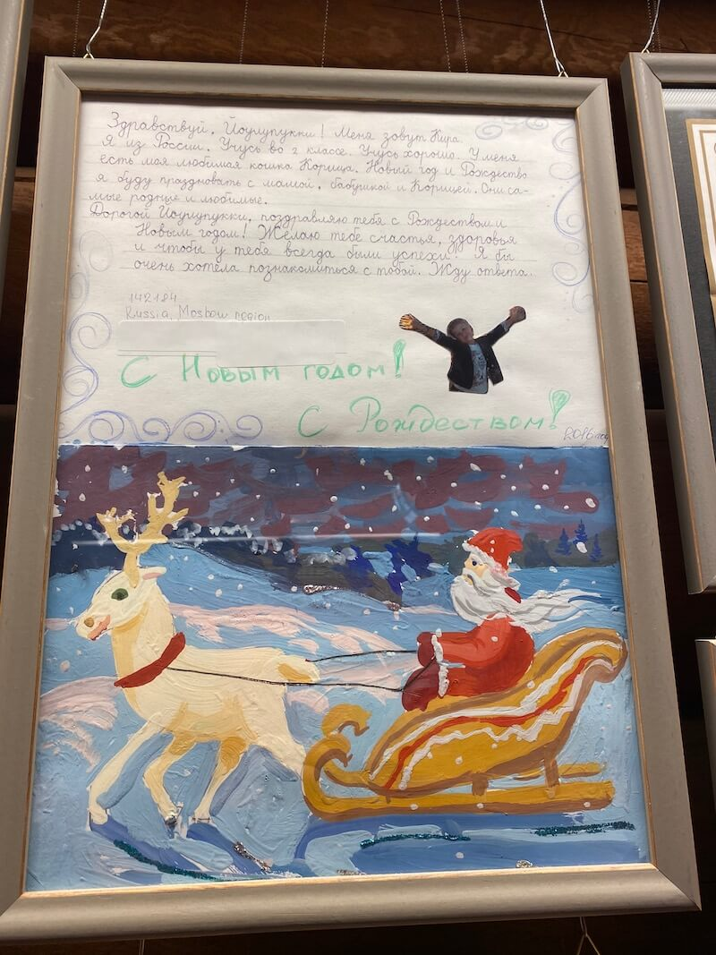image - official santa post office rovaniemi example letter 7