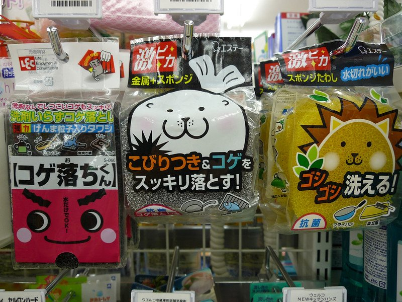 Daiso tokyo harajuku cleaning cloths by britta frahm flickr