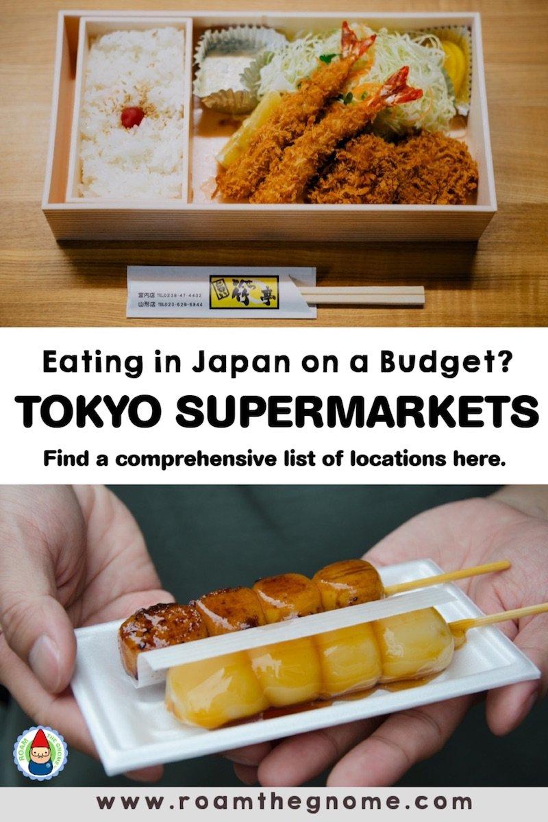 PIN 4 tokyo supermarkets sig