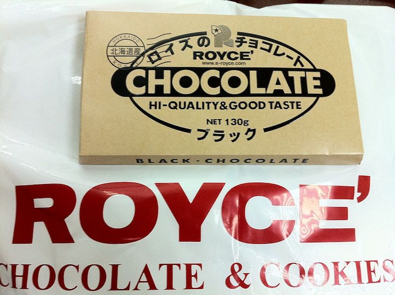 Royce chocolate packaging pic via wikipedia commons