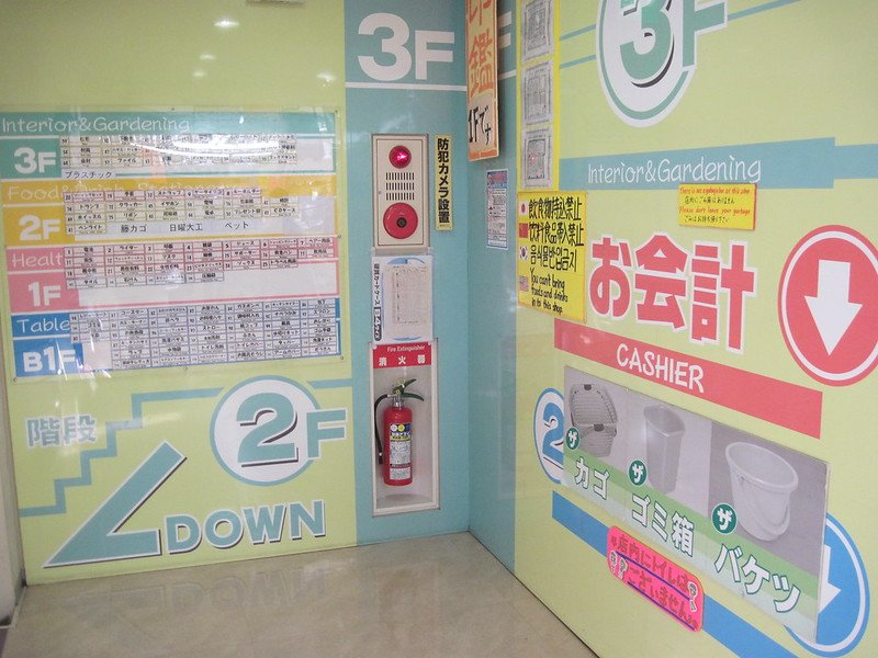 daiso tokyo harajuku staircase to level 2 by rudy herman flickr